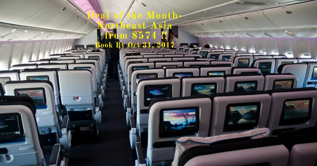 Business Class Fares to Asia Starting at $ 2033!! (21)