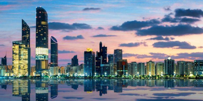 Abu Dhabi Al Hasn App